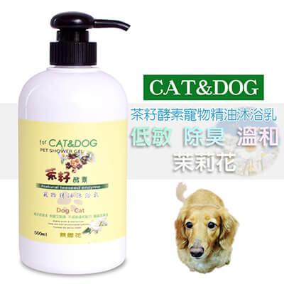 CAT&DOG茶籽酵素寵物精油沐浴乳500ml(茉莉花)