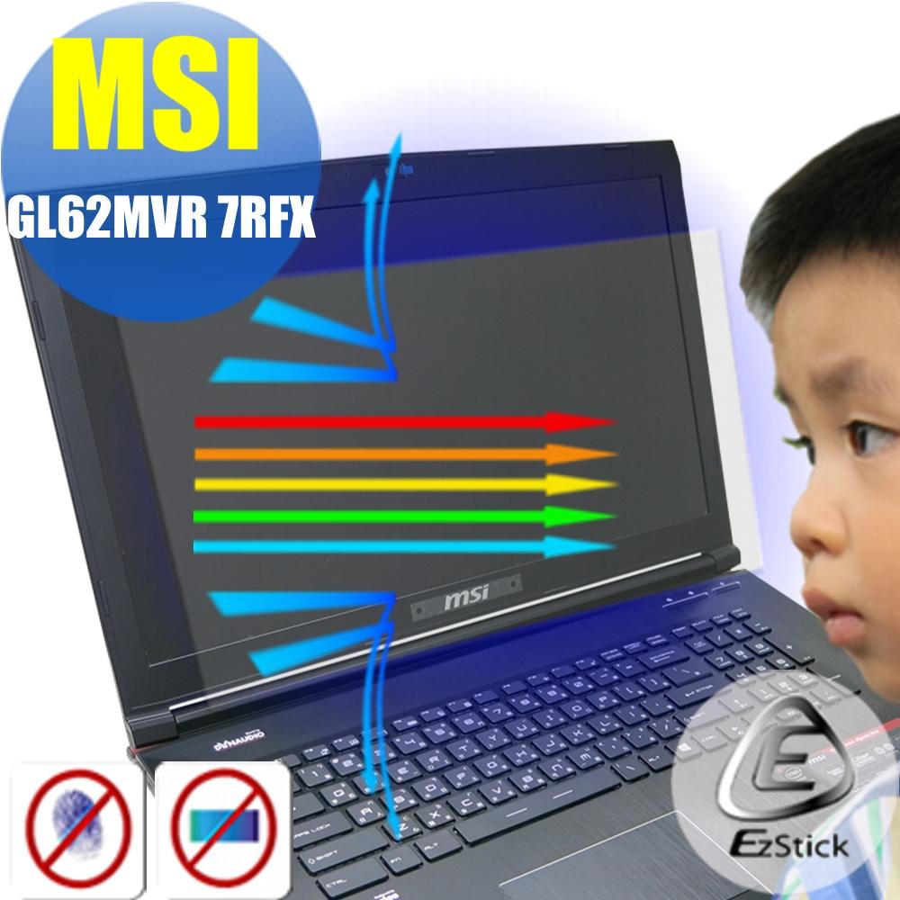 EZstick MSI GL62MVR 7RFX 專用 防藍光螢幕貼