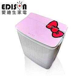 EDISON 愛迪生-3.5KG強化玻璃上蓋洗脫雙槽迷你洗衣機-粉紅(E0731-S)