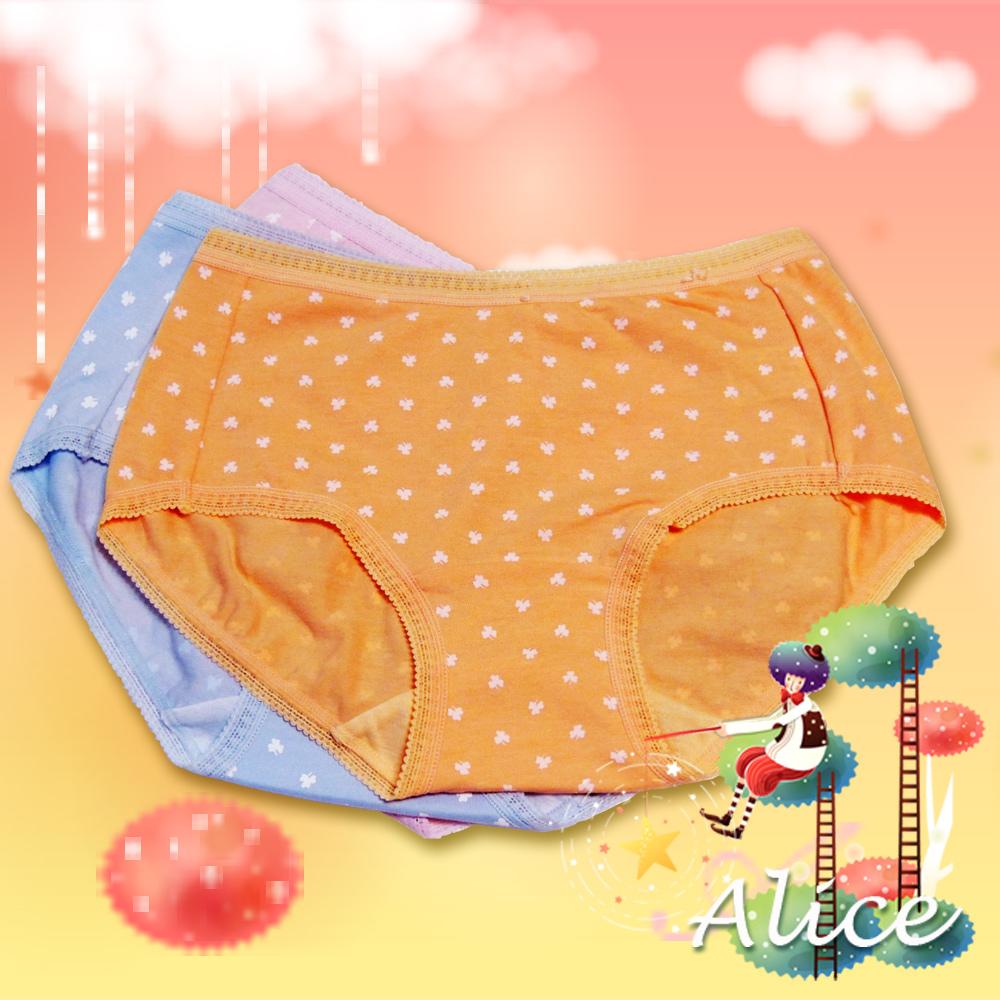 平口內衣 幸運草中腰平口褲3件組 艾莉絲少女