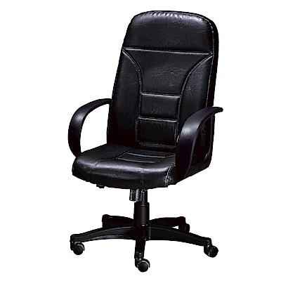 GD綠設家 伊拉可皮革辦公椅-67x57x109cm免組