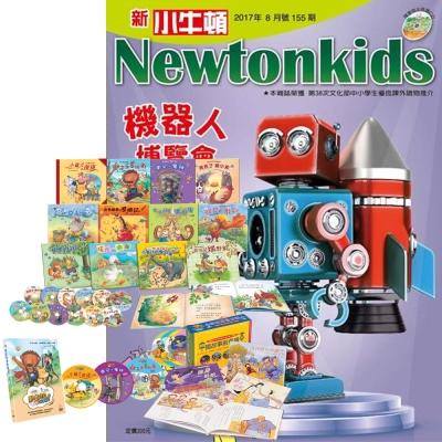 新小牛頓 (1年12期) 贈 動物EQ故事繪本(12書) + 中國故事創意繪本(4書)