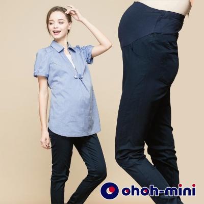 ohoh-mini 孕婦裝 側邊剪接雙線秀士孕婦長褲-2色