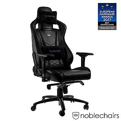 noblechairs 皇家 EPIC 系列電競賽車椅 (PU經典款) - 黑藍