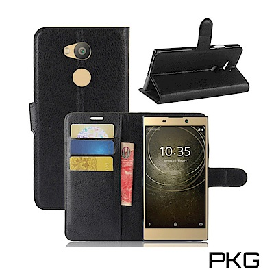 PKG SONY L2 側翻式皮套-精選皮套-經典系列-黑