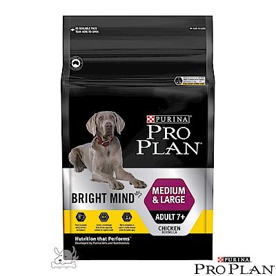 Pro Plan冠能 一般熟齡犬7+MCT活齡配方 2.5kg X1包