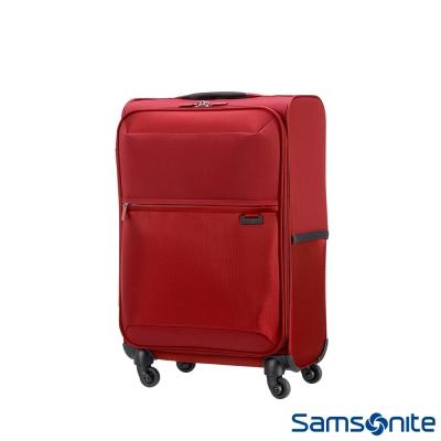 Samsonite-新秀麗-20吋-72H四輪-TSA極輕量布面登機箱-紅