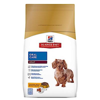 Hills 希爾思 口腔保健配方 成犬糧 4磅 X1包