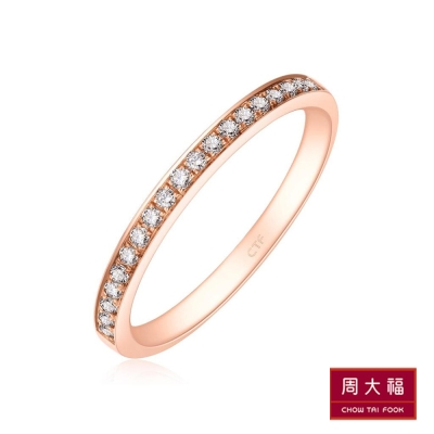 周大福 逸彩系列 簡約鑽石18K玫瑰金線戒(13號)