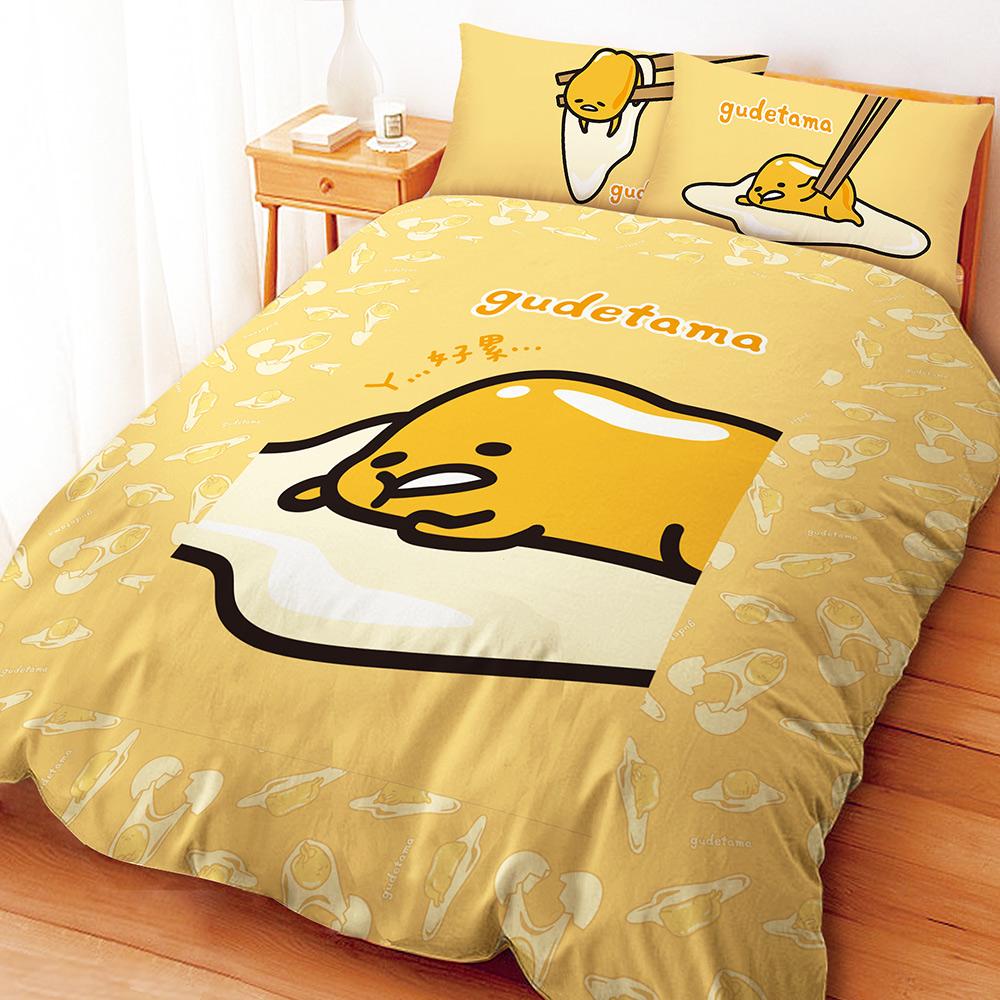 蛋黃哥 慵懶生活系列-雙人四件式床包兩用被組