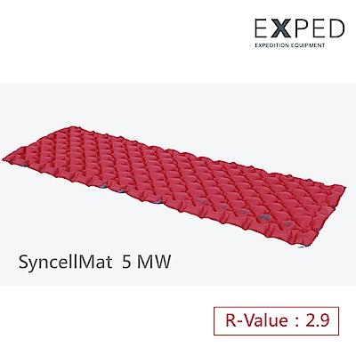 【瑞士EXPED】SynCellMat 5 多氣室睡墊- MW