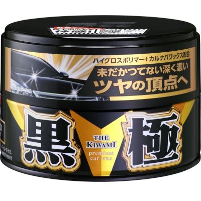 日本SOFT 99 黑極固蠟-快
