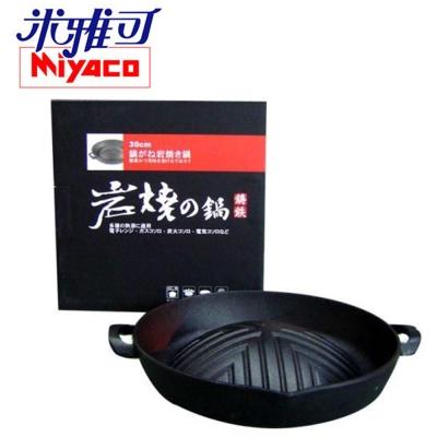 米雅可-鑄鐵岩燒蒙古烤盤30cm-雙耳