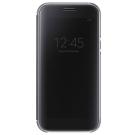 Samsung Galaxy A5 (2017版) 全透視感應皮套