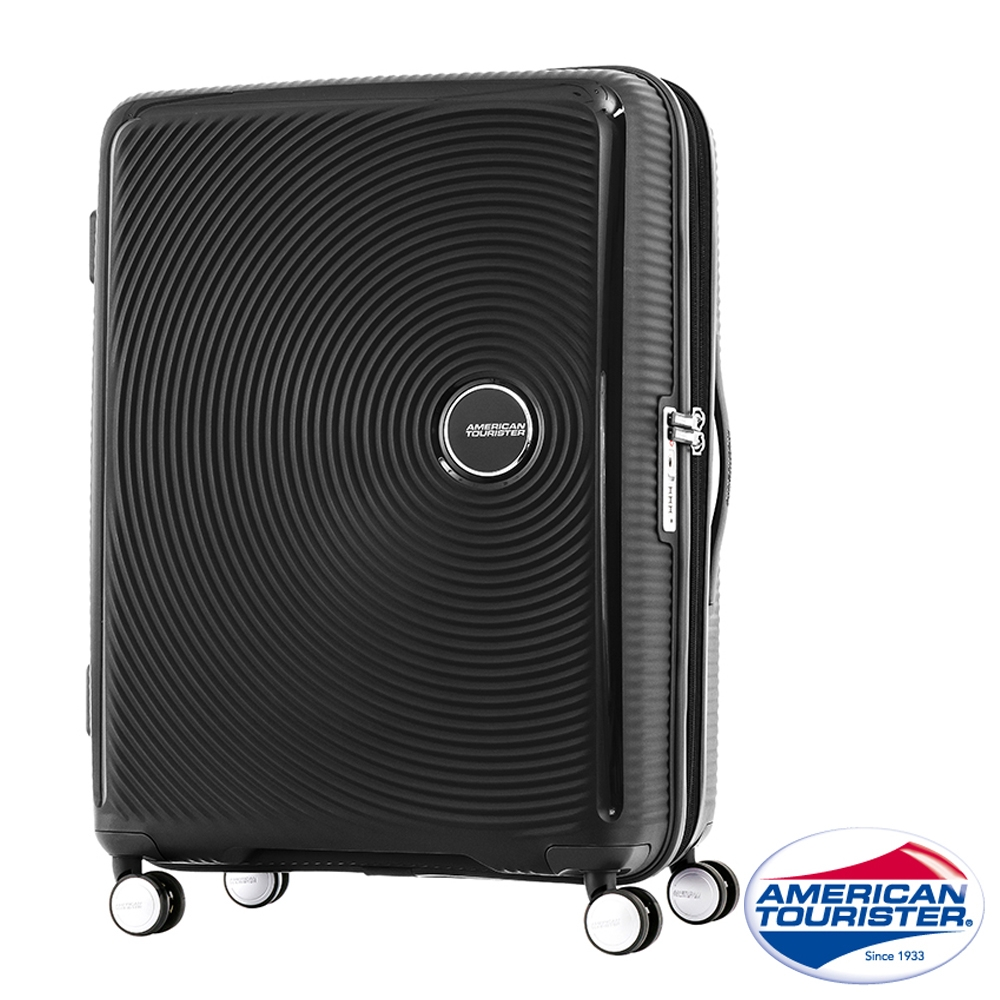 AT美國旅行者 30吋Curio立體唱盤刻紋硬殼可擴充TSA行李箱(黑)
