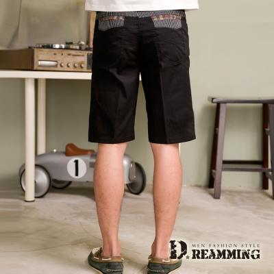 Dreamming 大尺碼剪接條紋伸縮休閒短褲-黑色