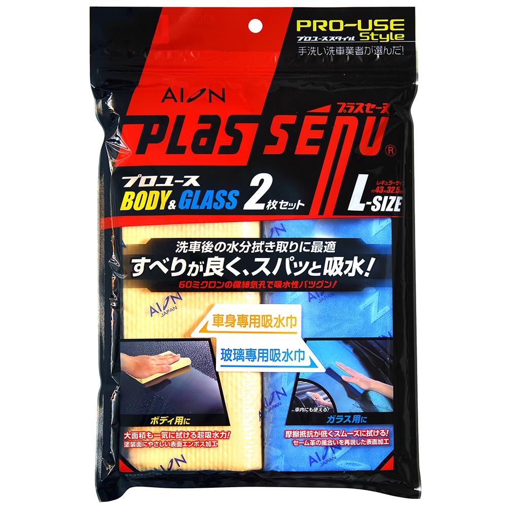 [快]日本AION雙用超強力吸水巾L306-TK
