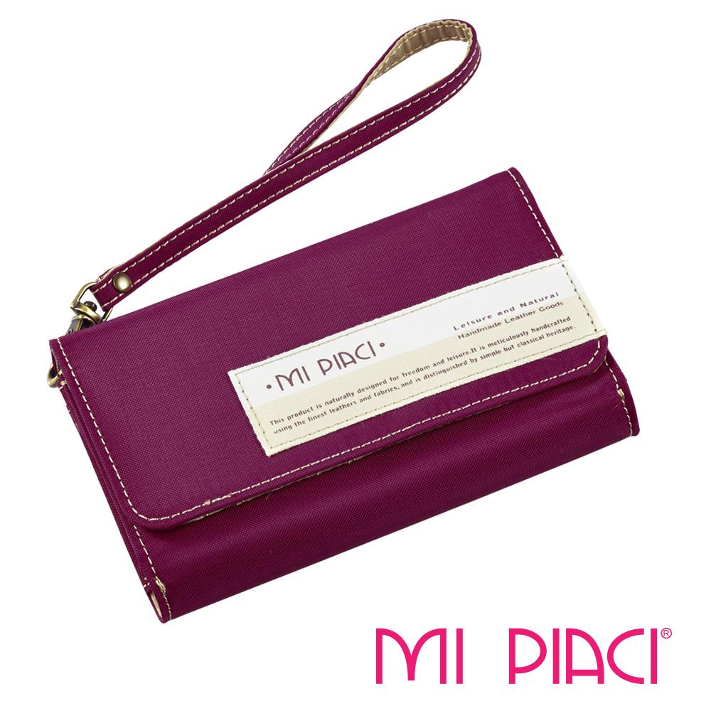 MI PIACI-Jet Set系列-手機零錢包-布款-1085093-玫瑰紅