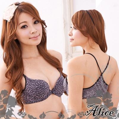 內衣 豹紋前扣美背成套內衣 BC(灰豹) 艾莉絲輕機能