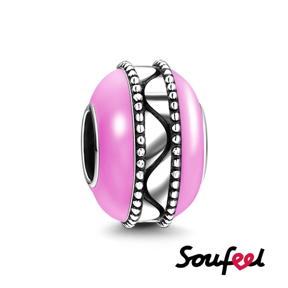 SOUFEEL索菲爾 925純銀珠飾 定位珠 甜蜜馬卡龍B