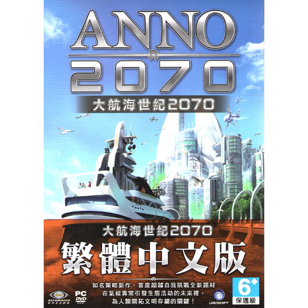 大航海世紀2070 PC中文版