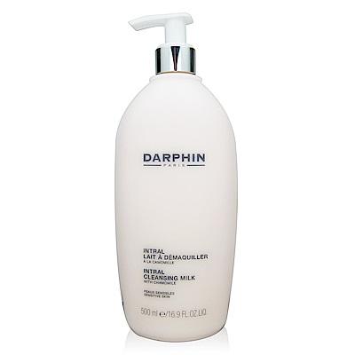 DARPHIN朵法 全效舒緩潔膚乳500ml