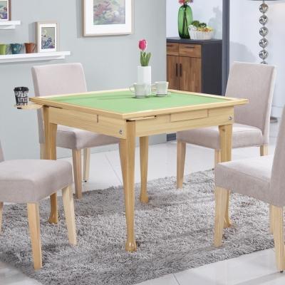 AT-HOME-專利虎腳麻將桌-三色可選-91x9