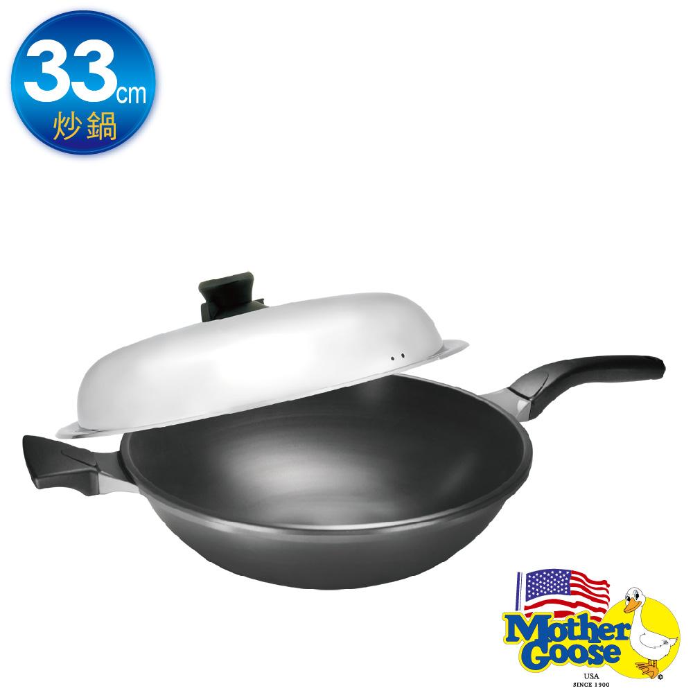 美國鵝媽媽 Mother Goose晶鑽二代裝甲科技炒鍋33cm(單把)