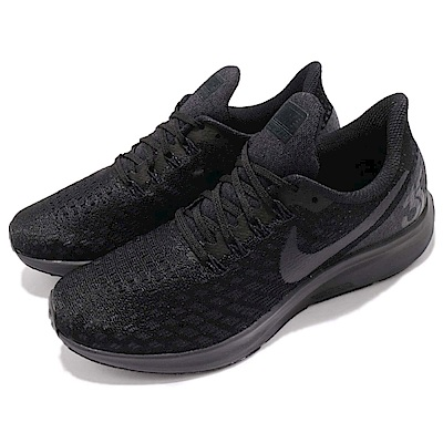 Nike 慢跑鞋 Pegasus  35  男女鞋