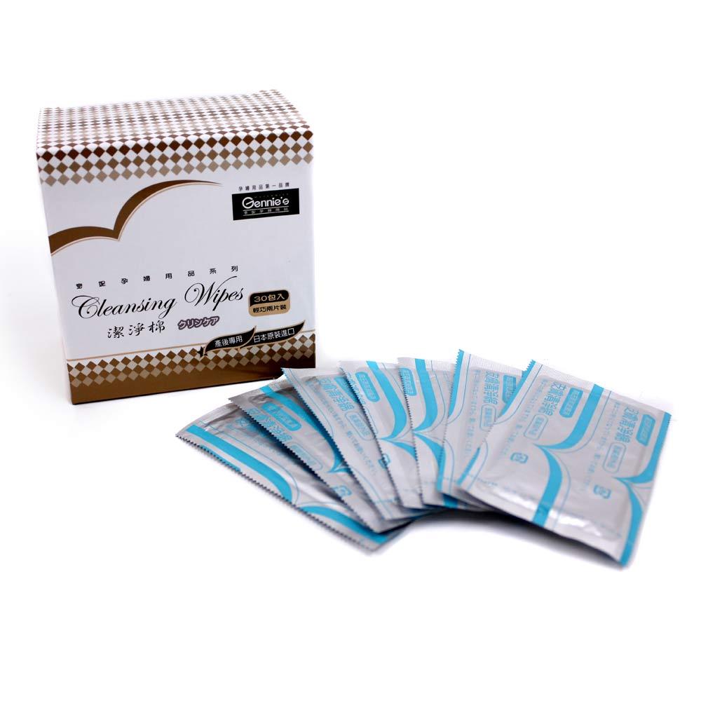 買二送一【Gennie's奇妮】 日本進口多功能潔淨棉
