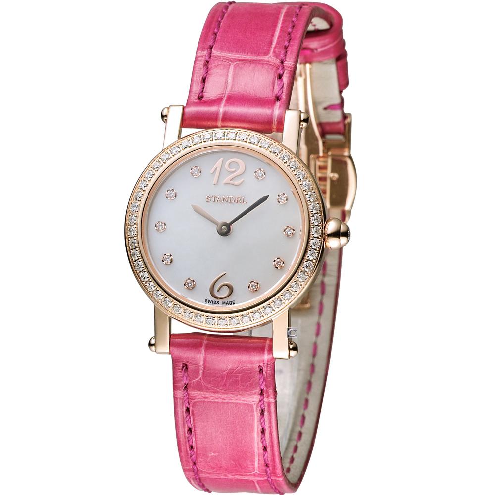Standel Luxury  60週年紀念款頂級真鑽系-玫瑰金色x桃紅色/28x25mm