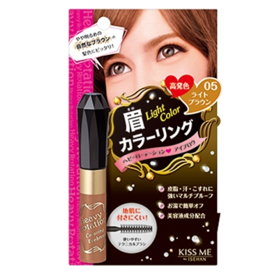 KISSME Heavy Rotation眉彩膏N05亮棕色8g