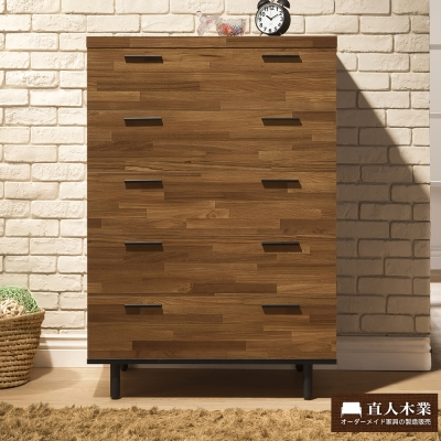 日本直人木業-Hardwood工業生活80CM五斗櫃(80x40x120cm)