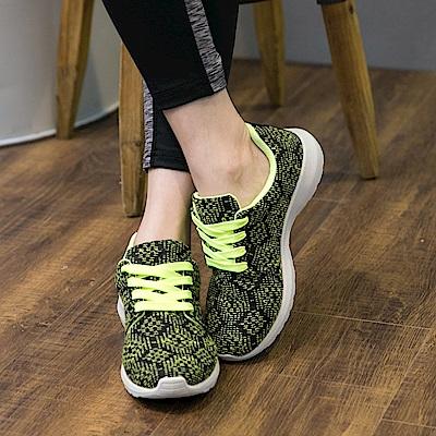 螢光金蔥配色透氣舒適運動鞋.2色-OB大尺碼