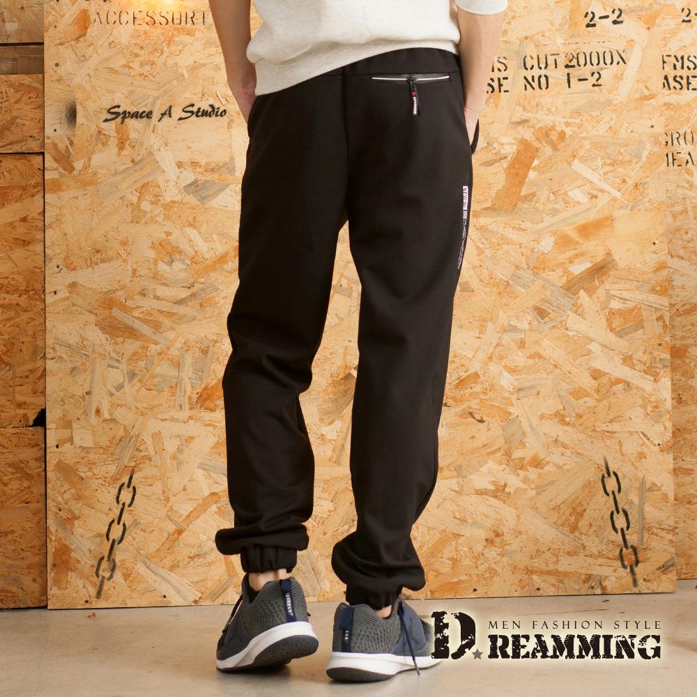 Dreamming 獨家款彈力太空棉縮口休閒運動長褲-黑色