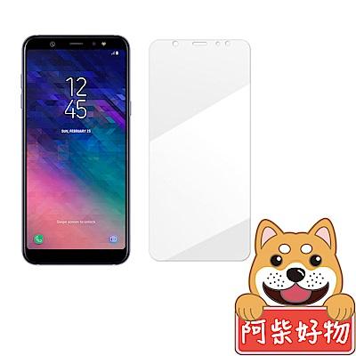 阿柴好物 Samsung Galaxy A6+ 2018 非滿版 9H鋼化玻璃貼