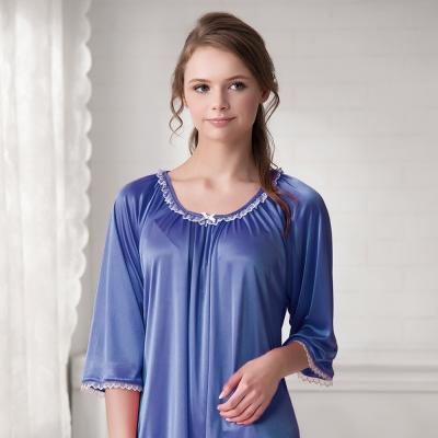 羅絲美睡衣 - 親密愛人七分袖褲裝睡衣(深藍色)