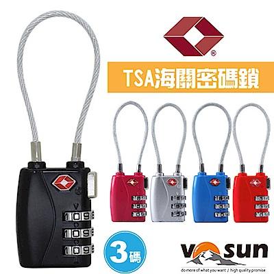 【VOSUN】鎖匠 TSA高強度鋅合金行李箱背包安全密碼鎖(3碼)-2入