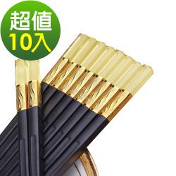 闔樂泰 天使琥珀金銀食安筷10雙入