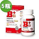 台塑生醫 緩釋B群雙層錠(60錠)*5瓶