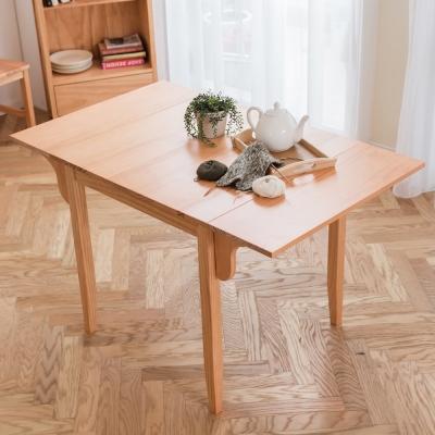 CiS自然行實木家具-雙邊實木延伸桌74~122cm(溫暖柚木色)