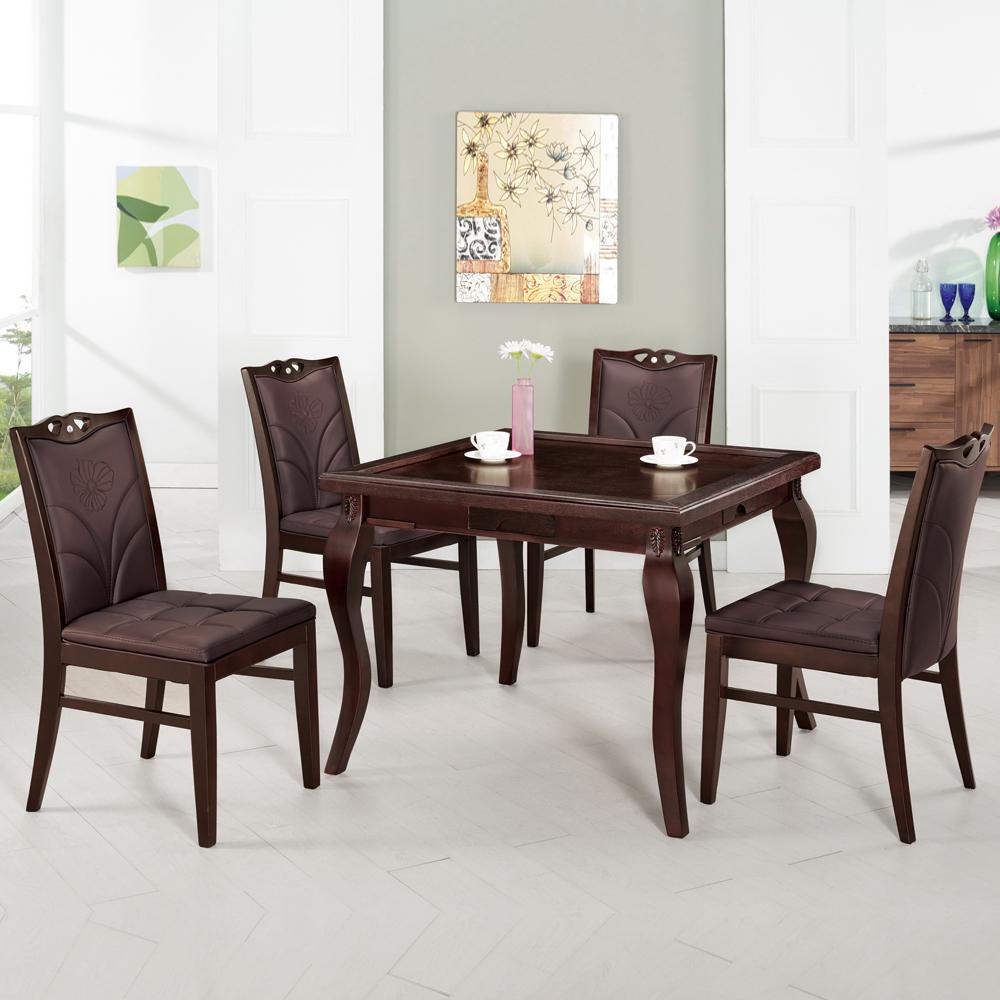 Bernice-里察造型麻將桌餐桌椅組一桌四椅97x97x76cm
