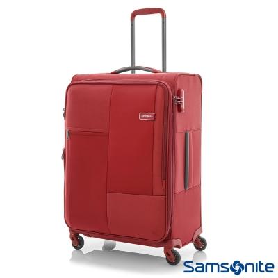 Samsonite新秀麗 29吋Cubix超輕量幾何四輪可擴充布面行李箱(紅莓色)