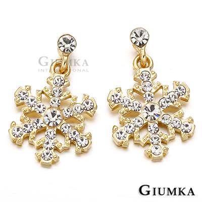 GIUMKA耳環 片片雪花耳針式耳環(金色)
