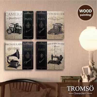 TROMSO實木無框板畫-皇家巴黎 (4件1幅)