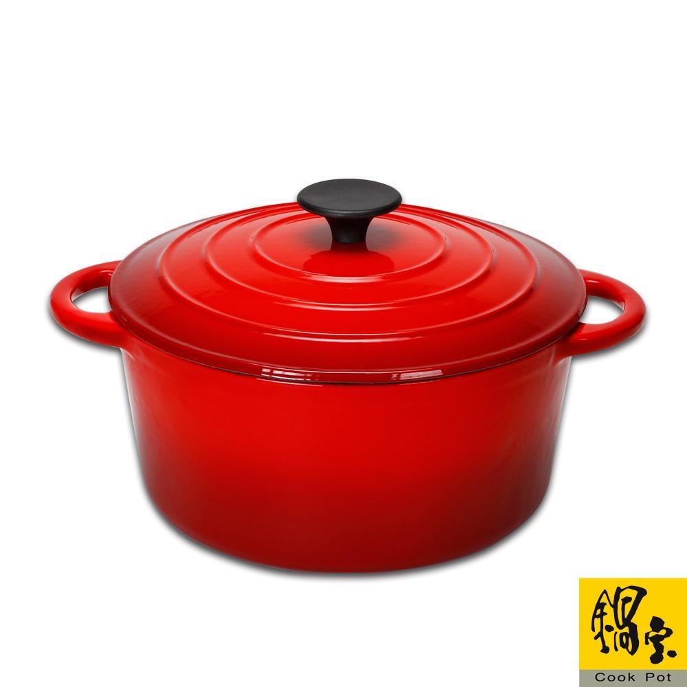 鍋寶 歐風琺瑯鑄鐵鍋-24cm(櫻桃紅) CI-2411RG