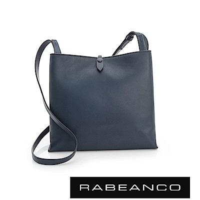 RABEANCO 迷時尚牛皮系列經典方型肩背包(大) -墨水藍