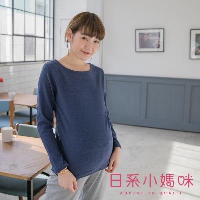 日系小媽咪孕婦裝-韓製孕婦裝-百搭基本款純色柔棉素面上衣-共四色