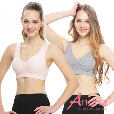 安卓亞-Andria-超輕感美胸無痕條紋內衣3入組