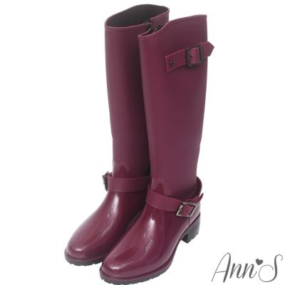 Ann'S戀雨日-時髦銀扣側拉鍊雨靴-酒紅